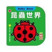 Baby Book:昆蟲世界