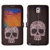 【Aztec】個性彩繪Samsung Galaxy S3 mini 視窗手機保護皮套(經典人像)