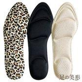 【足的美形】任選-海綿系列-全墊(1雙)