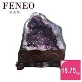 【菲鈮歐】開運招財天然巴西紫晶洞 18.75kg(42-17)