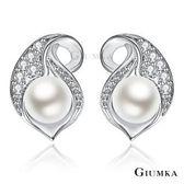 【GIUMKA】925純銀  簡愛珍珠 耳釘耳環 純銀耳環  一對價格 MFS06074(銀色白款)