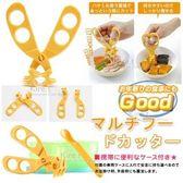 【kiret】日本 多功能食物剪刀-贈收納研磨兩用盒 多色隨機(副食品 食物剪 食物泥 萬用剪)