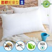 【法國防蹣防蚊技術】支撐棉枕-輕量型2入(Greenfirst系列-速達)