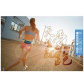 【Maleroads】跑步運動輕量腰包