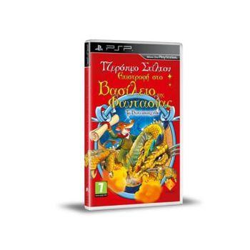 Τζερόνιμο Στίλτον: Επιστροφή στο Βασίλειο της Φαντασίας (Ελληνικό) – PSP Game