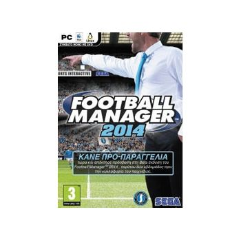 Football Manager 2014 – Pre-order Beta Access