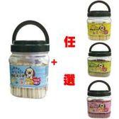 【MORES】摩爾思 潔牙骨 羊奶+任選 蜂蜜/苜蓿芽/牛肉 60入 X 2桶