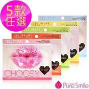 Pure Smile CHOOSY兩用水嫩浸透唇膜(5款任選)