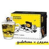 gudetama x LAIMO 沐青烏龍茶葉禮盒