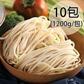 喬麥屋 手打味拉麵10包(1200g/包)