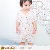 魔法baby 0~2歲寶寶短袖居家套裝~k50477