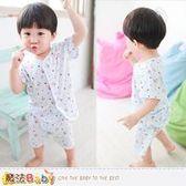 魔法baby 0~2歲寶寶短袖居家套裝~k50475