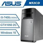 ASUS華碩桌上型電腦M32CD-K-0021C740GXT