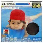 日本製HAKUBA CPL 52mm多層鍍膜環形偏光鏡~薄框~可提高色彩對比