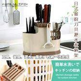【FL生活+】日式餐廚刀具瀝水收納架(FL-083)