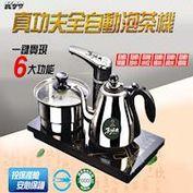 真功夫 - 全自動專業泡茶機-TH-K99