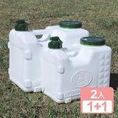《真心良品》白沙灣二用儲水箱1+1(2入)