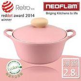 NEOFLAM韓國Retro系列陶瓷22cm不沾湯鍋粉色