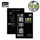Mr. com iPhone X 戰甲盾S級-制震奈米防爆玻璃【背貼】