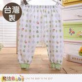 魔法Baby 嬰兒服飾 台灣製薄款初生嬰兒褲~a70014