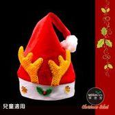 【摩達客】耶誕派對-小金亮片鹿角金雪花聖誕帽(兒童)