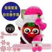 【摩達客】耶誕派對-粉紅聖誕彎帽髮箍拍拍圈手環二合一組合