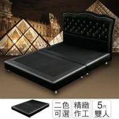 IHouse - 石川 頂級舒適耐刮皮床底-雙人5尺