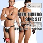 美國 Escante 性感健美男僕 領結袖口與丁字褲套組 MENS TUXEDO SET