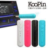 KooPin 藍芽音源接收器/藍芽耳機 RPE-06