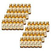葡萄王 田七靈芝王1入*48瓶  共48瓶(靈芝+田七 雙效健康)