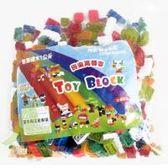 【Playful Toys 頑玩具】台灣製造中顆粒優質積木補充包 樂高相容 中顆粒 台灣製造 透明積木