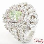Dolly 1克拉綠彩 18K金鑽石戒指