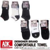 ADK - 竹炭保健襪加大型 男女適用 (15雙組 共兩款)