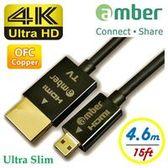amber micro HDMI轉HDMI 4.6米超細線材 支援HDMI 2.0 4K影像傳輸