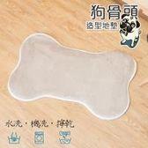 超強回彈優質珊瑚絨厚實狗骨頭造型地墊 地毯 腳踏墊 (共六色)