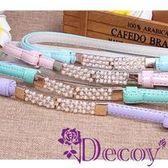 【Decoy】珍珠交錯*馬卡龍伸縮皮帶/三色可選