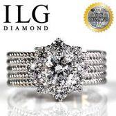 ILG鑽-頂級八心八箭擬真鑽石戒指-愛的焦點款 主鑽約75分-RI020 紀念日情人節送禮贈禮盒