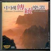 珍藏系列 中國傳統樂器10CD