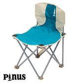 Pinus 戶外休閒椅 折疊椅   P15731