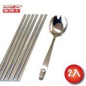 【秦博士】不鏽鋼母匙6雙筷組2入 SC2286+SP218F