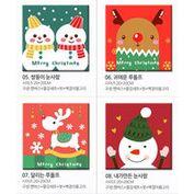 LOVIN 超萌韓版數字油畫耶誕系列(05-08) 4幅