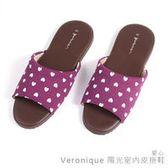 333家居鞋 Veronique陽光室內皮拖鞋