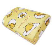 【享夢城堡】蛋黃哥 懶在家系列-記憶童枕