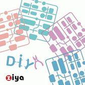 [ZIYA] 筆記型電腦 桌上型電腦 防塵孔塞 -繽紛糖果色 (兩組入)