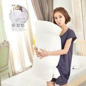 【Domo】防塵防污枕頭保潔墊