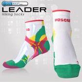 任-LEADER COOLMAX 透氣中筒 戶外健行 機能運動襪(綠色)