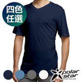 PolarStar 男排汗快乾T恤『四色任選』P9103 休閒 居家 戶外 運動 內搭 短袖V領