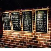 協貿國際 實木框磁性掛式小黑板40x60cm