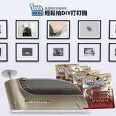 金德恩 電視購物熱銷 DIY打釘機 附贈超值補充包