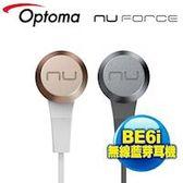 Optoma NuForce BE6i 無線藍芽耳機